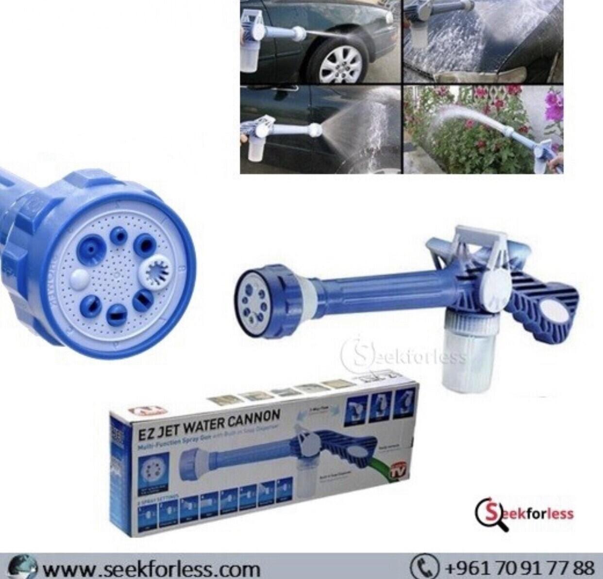 """""""EZ Jet Water Cannon"""