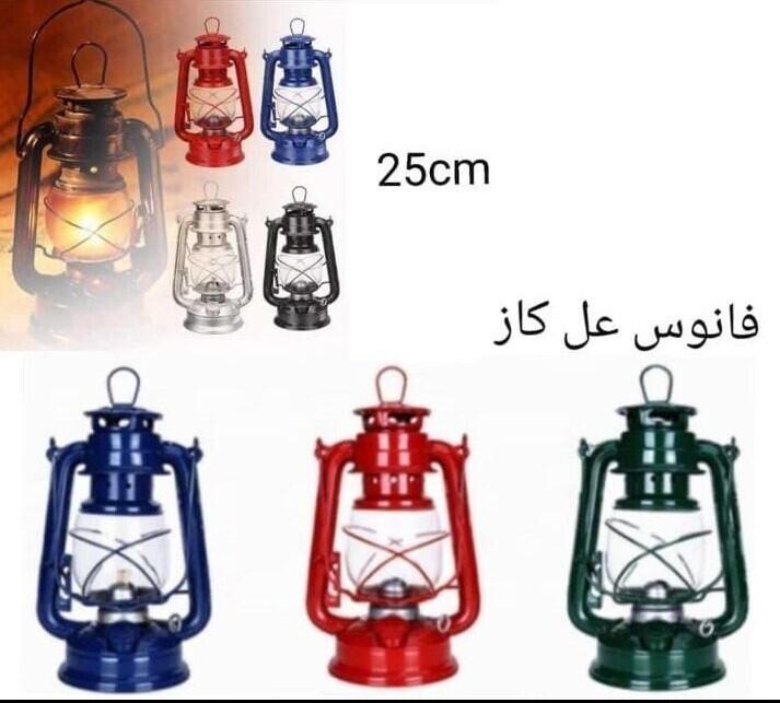 Gaz Lantern Lamp
