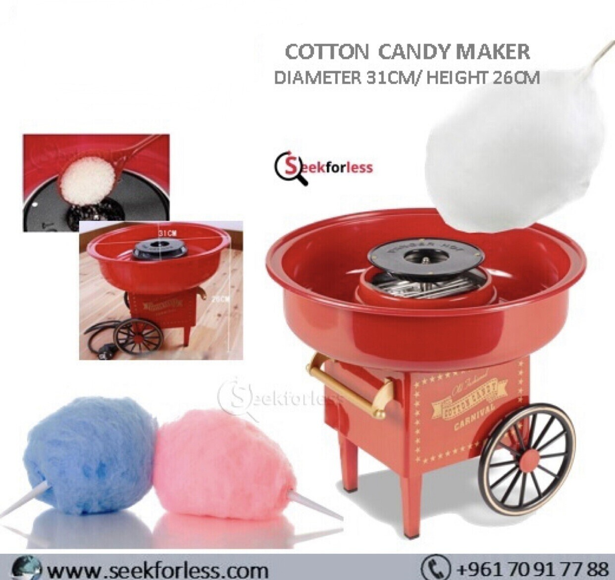 Cotton Candy Maker - Red