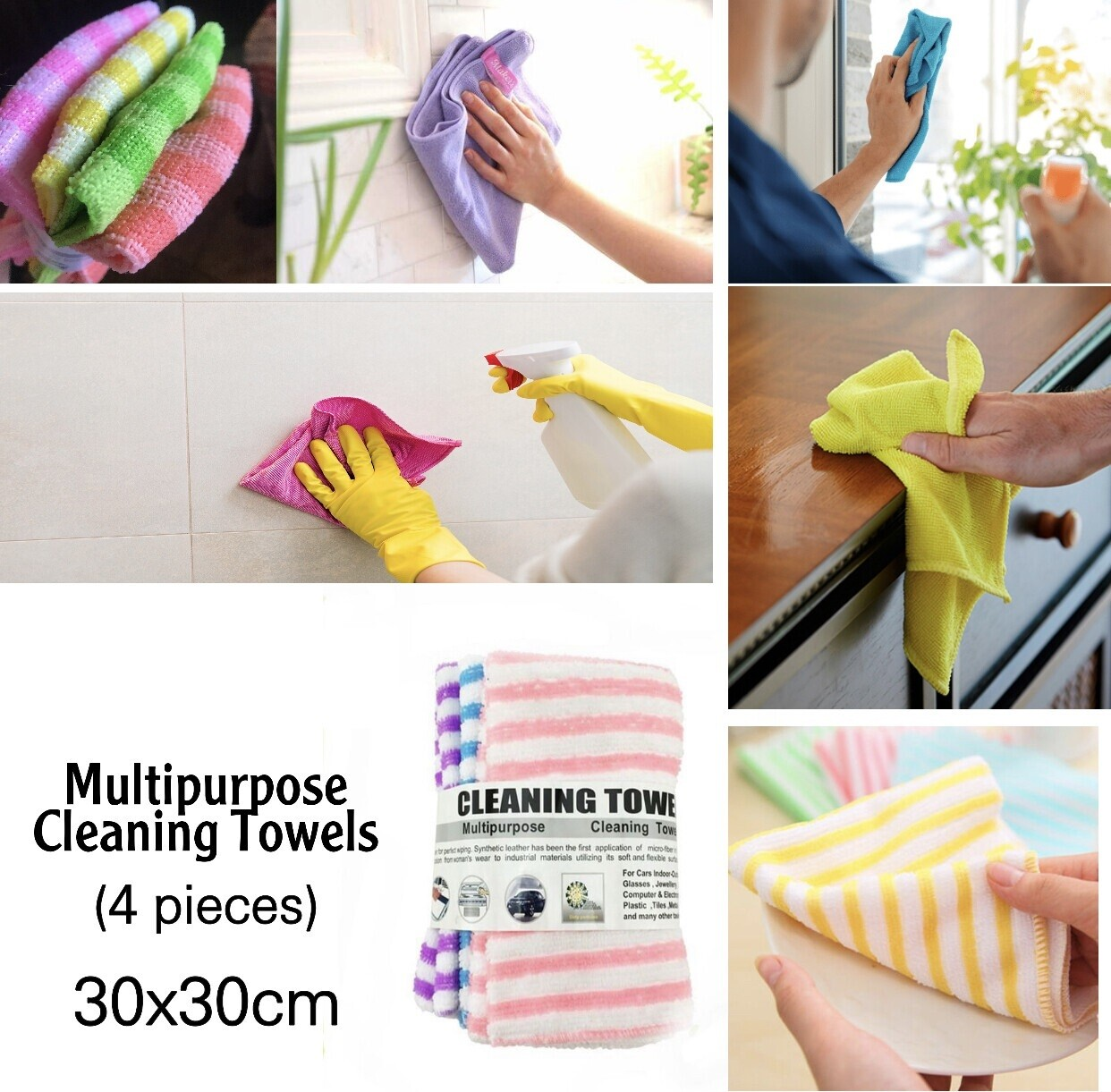 4-Pcs Cleaning Towels