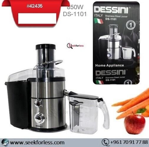 """DESSINI"" Juicer (DS-1101)"