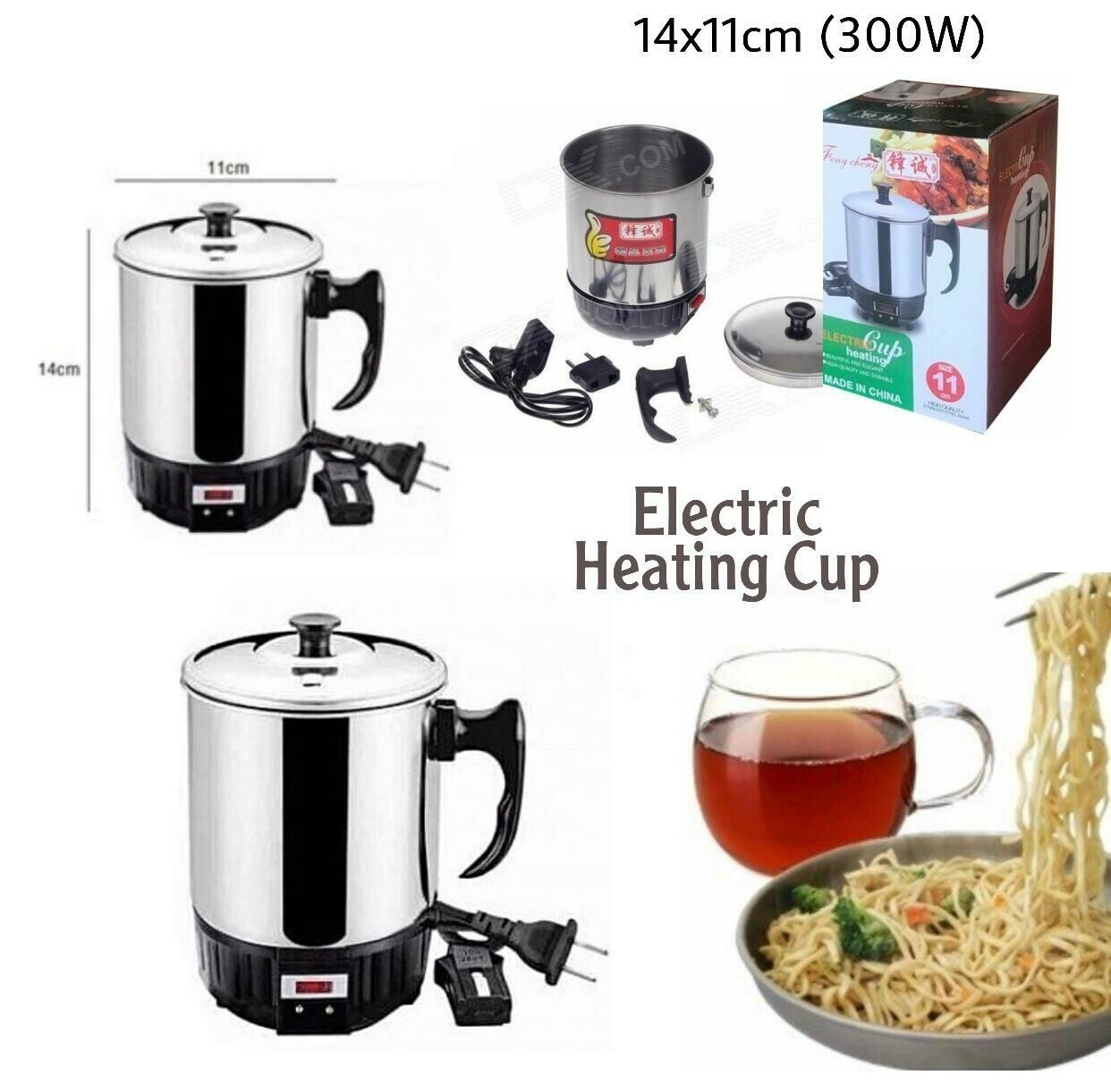 Electric Heating Cup