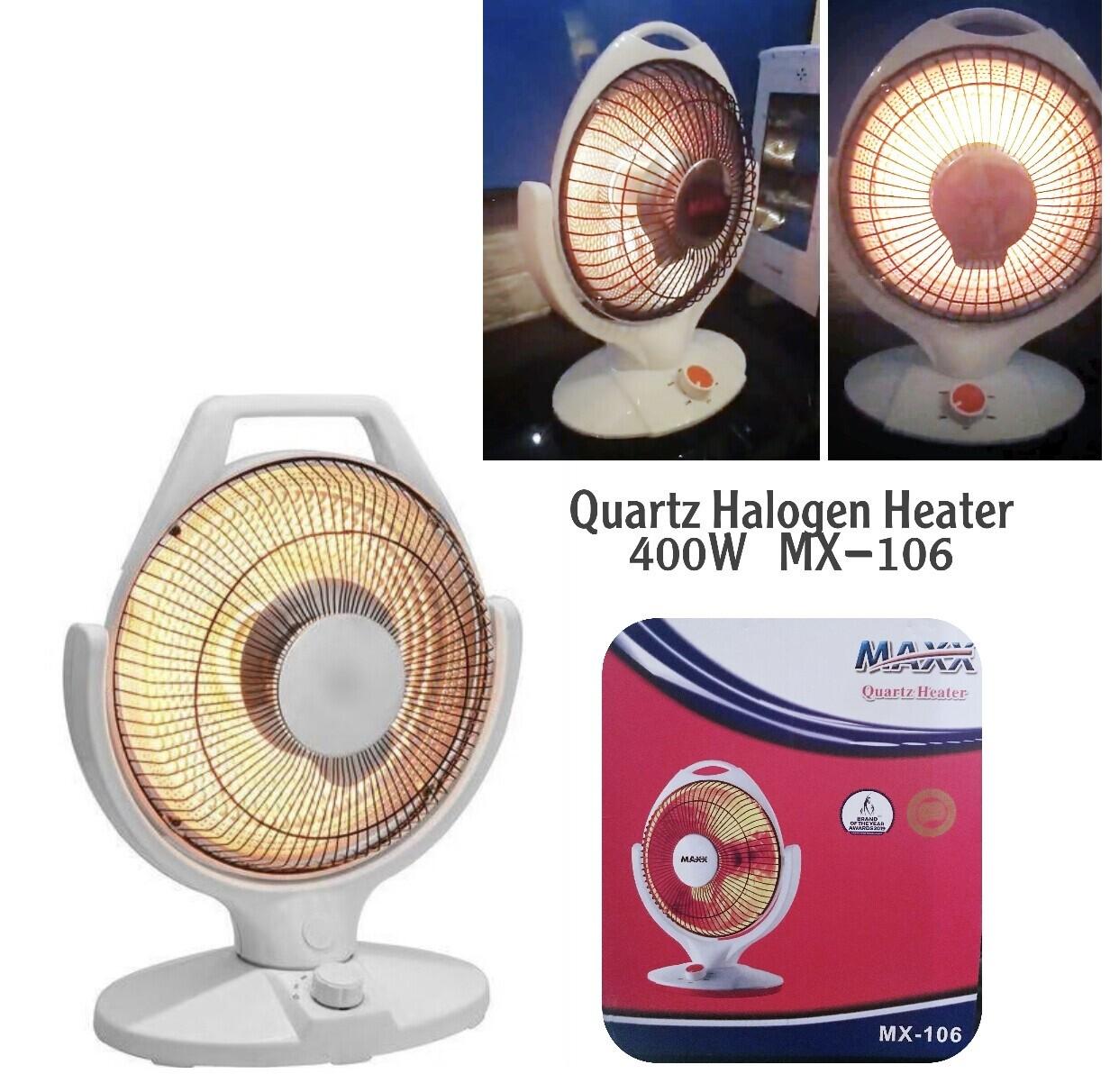 Halogen Heater (MX-106)