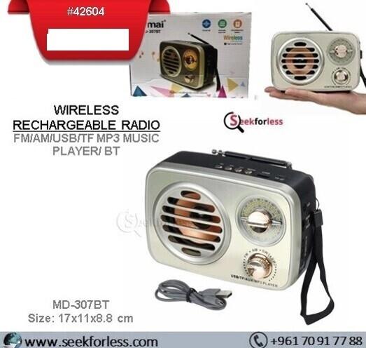 """KEMAI"" Radio (MD-307BT)"