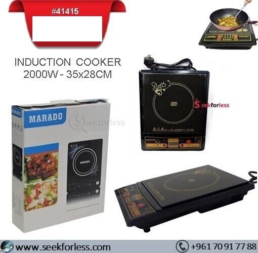 """Marado"" Induction Cooker"