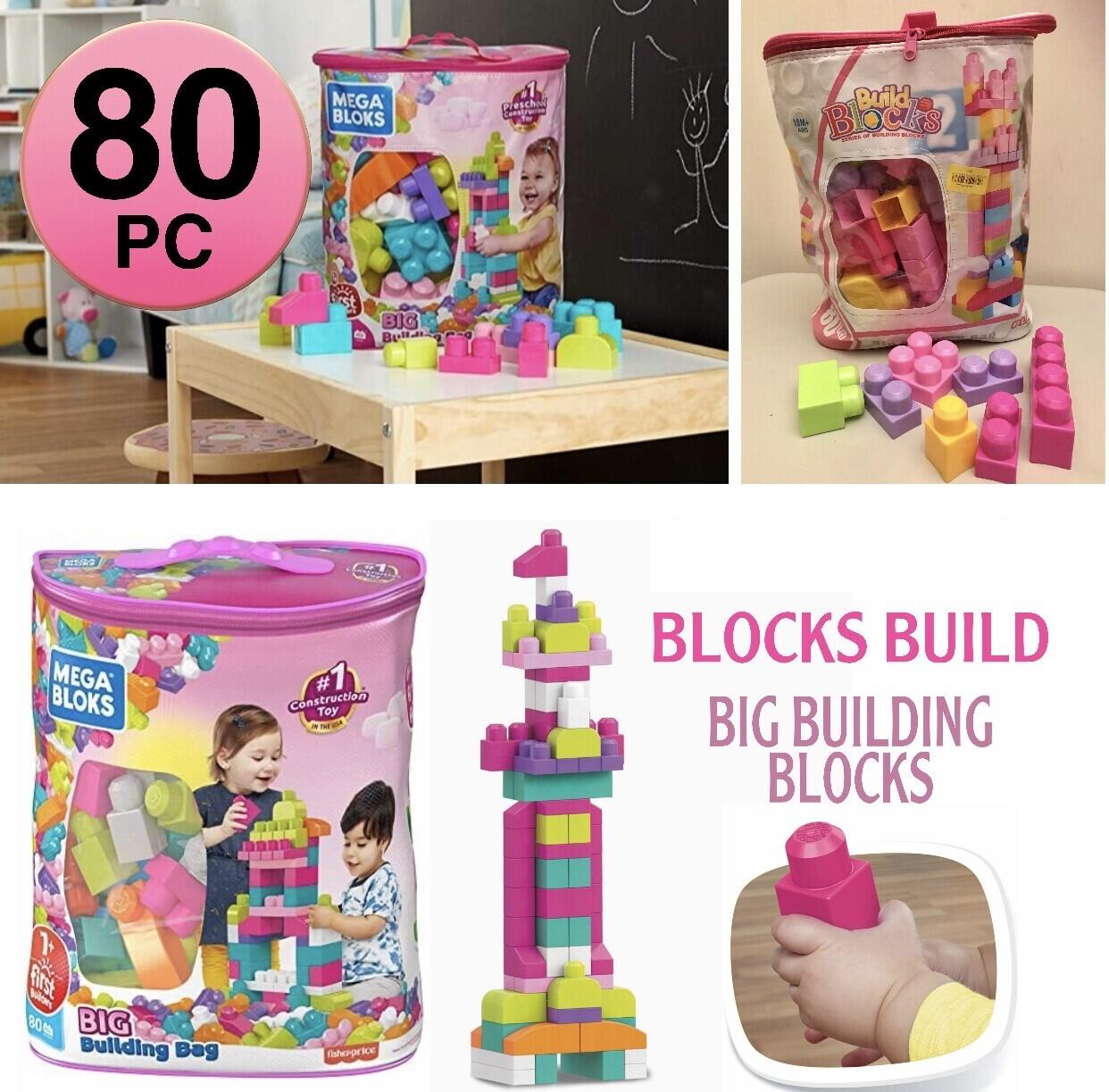 Mega Blocks Bag (80pc)
