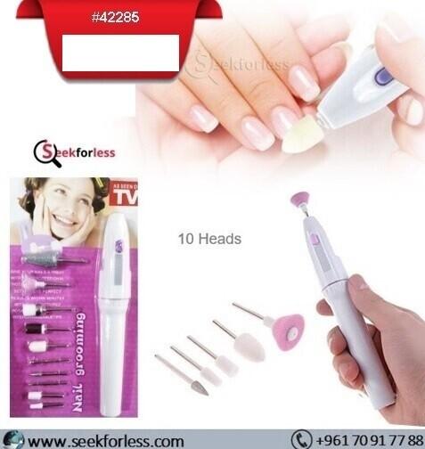 Nail Grooming Kit