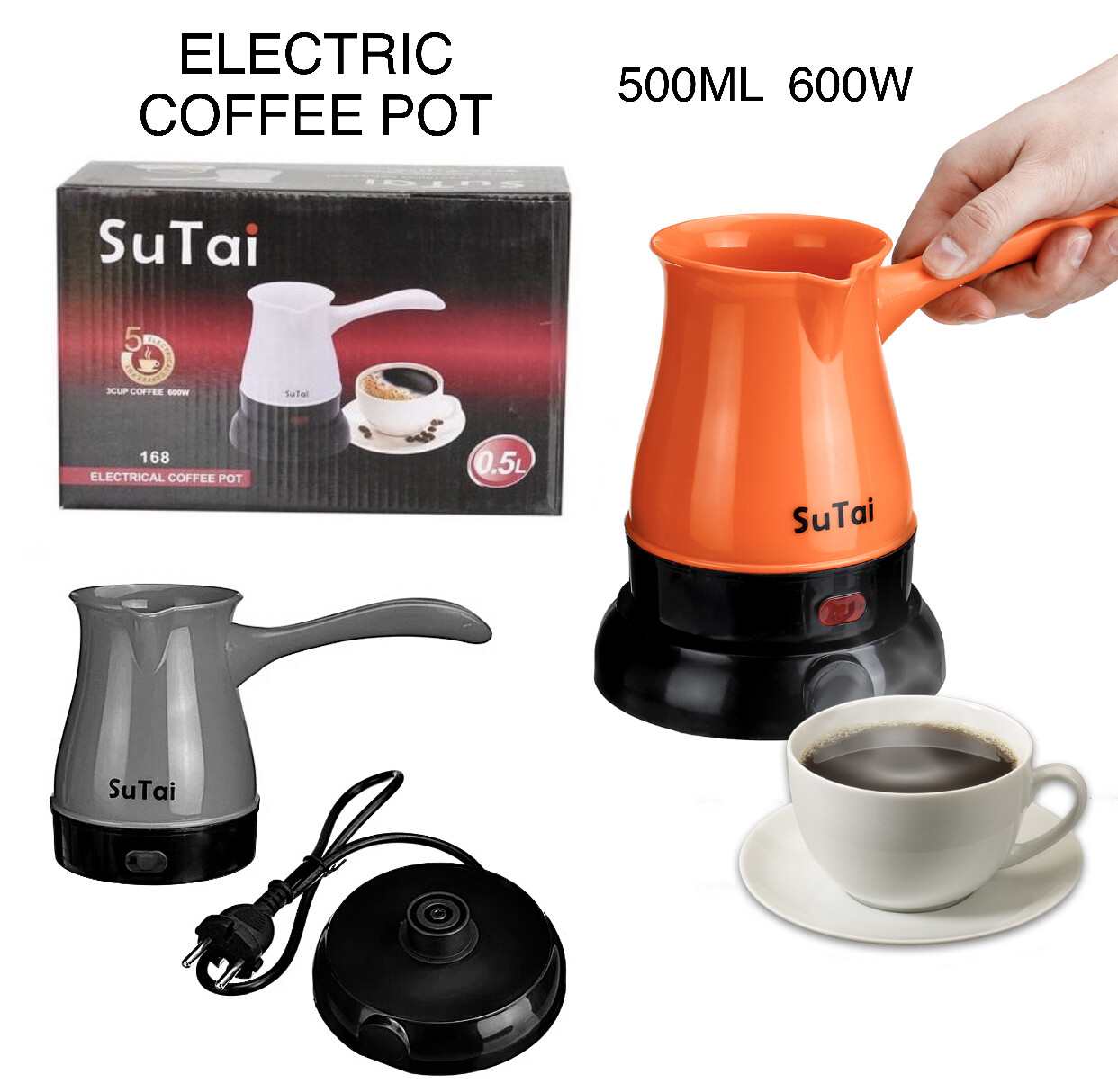 SuTai Electric Coffee Pot