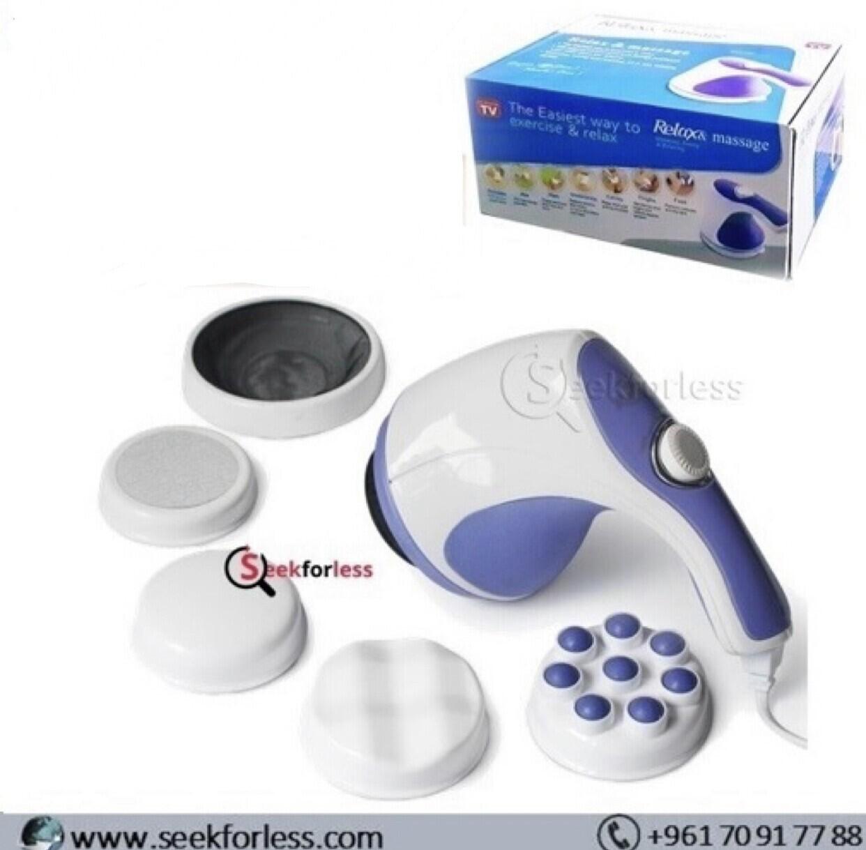 Relax & Massage Machine