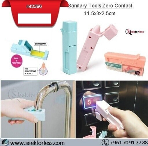 Sanitary Tools Zero Contact