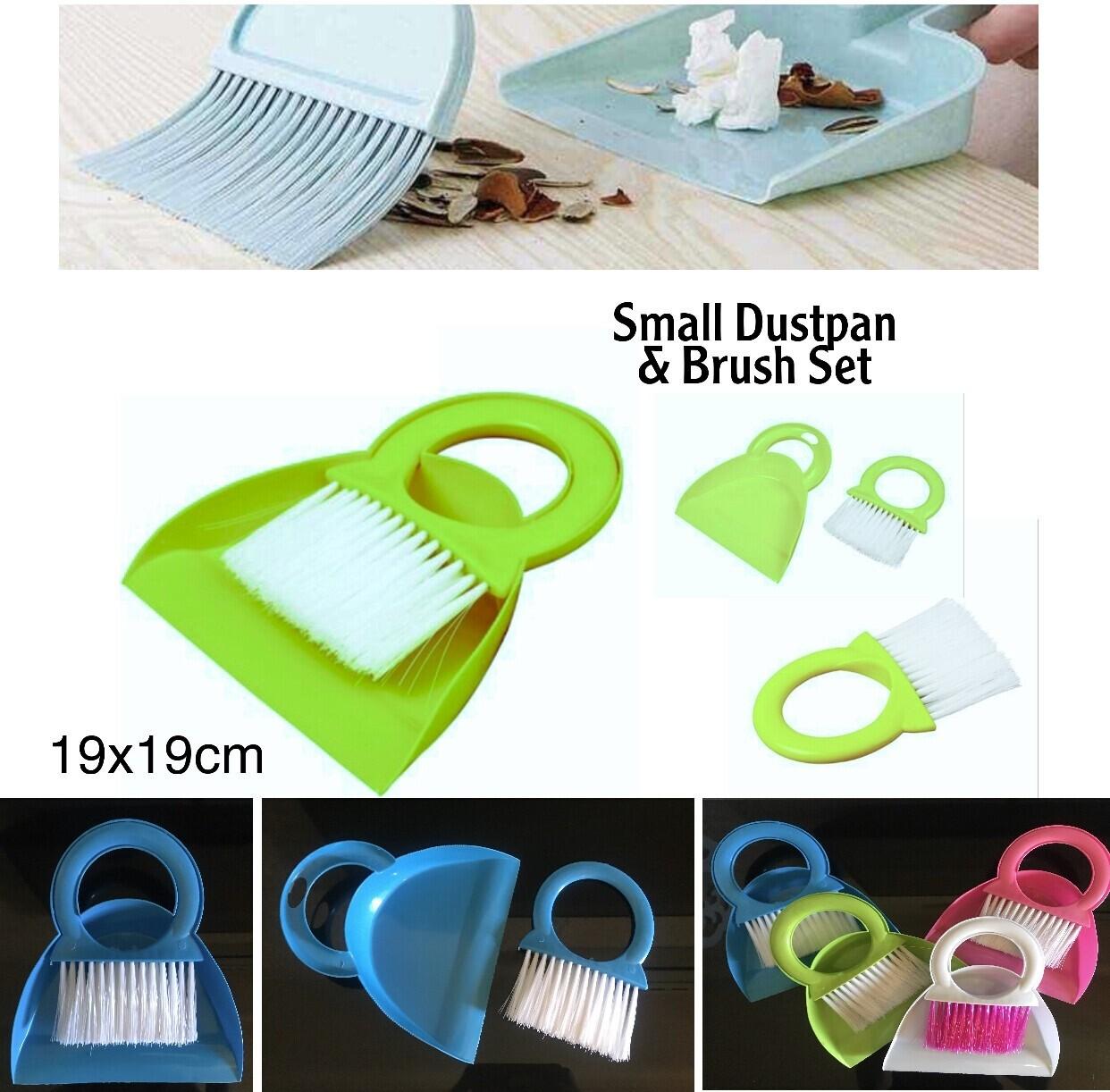Small Dustpan/Brush