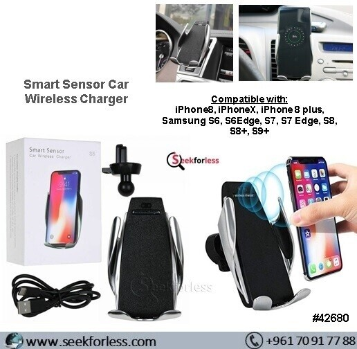 Smart Sensor Car Charger