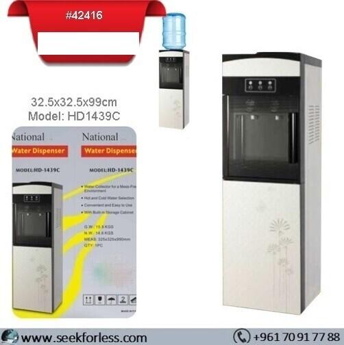 Water Dispenser (HD-1439C)