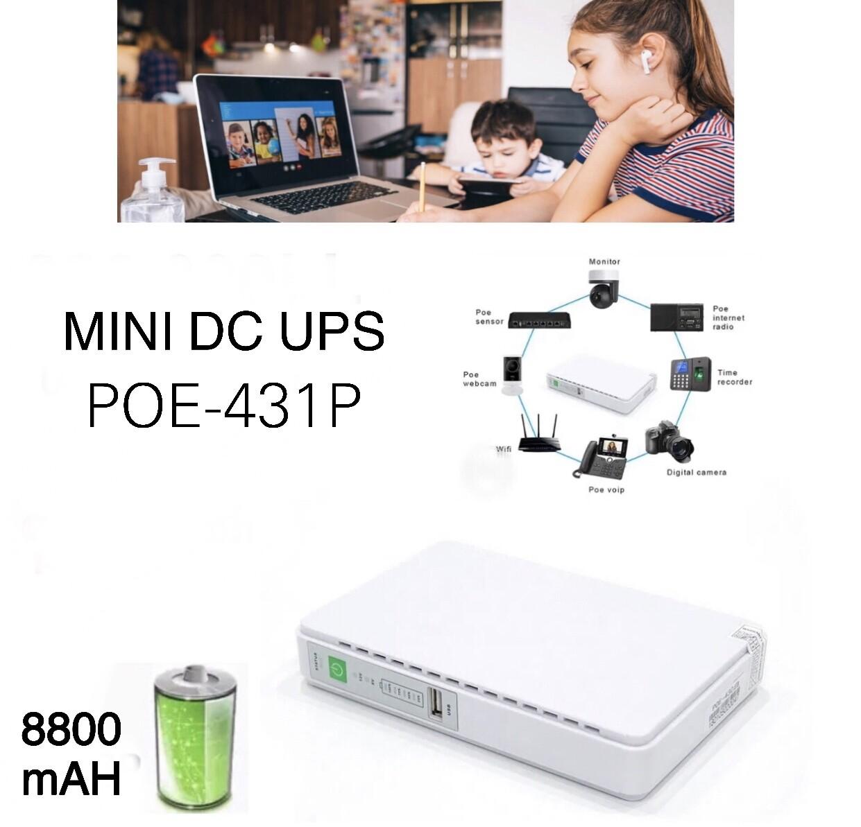 Mini DC UPS