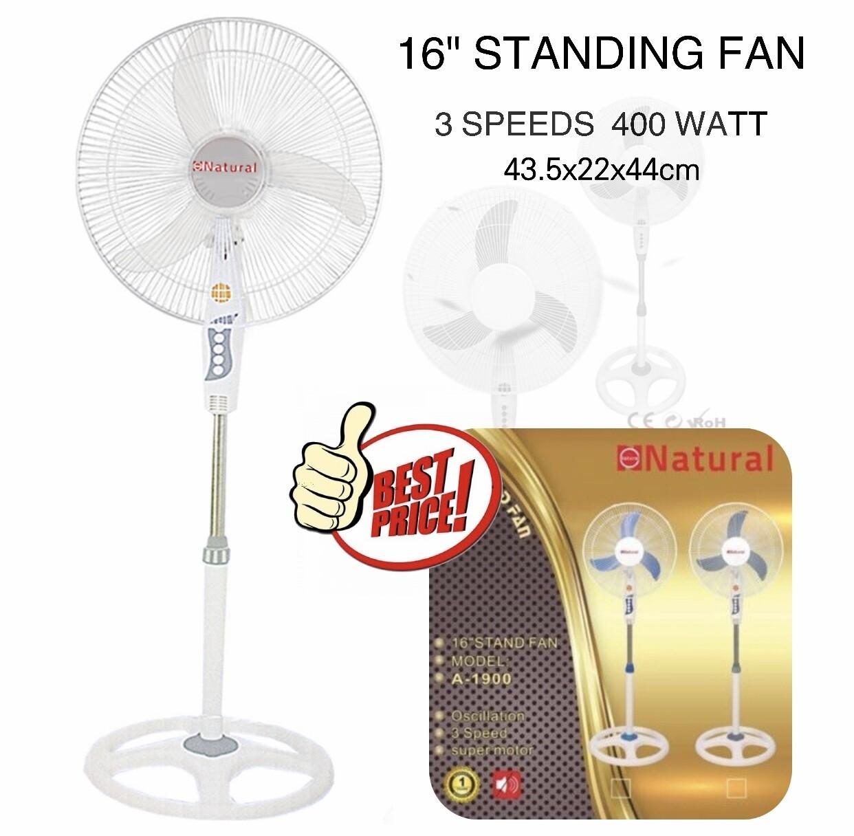 """16"""" Electric Standing Fan"""