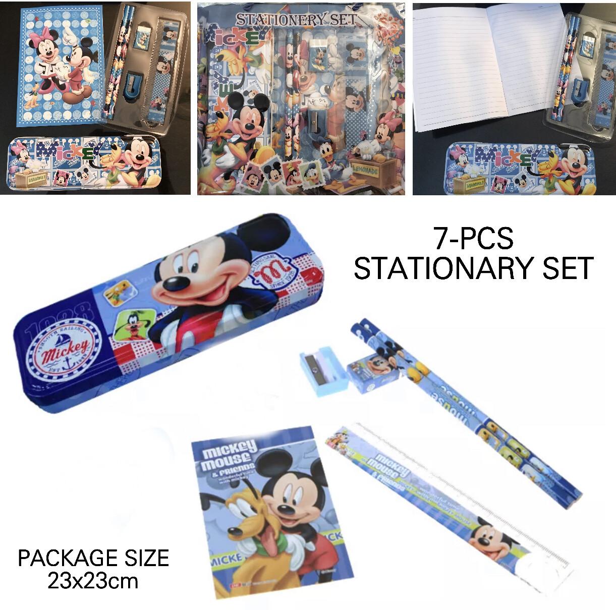7-Pcs Stationery Set