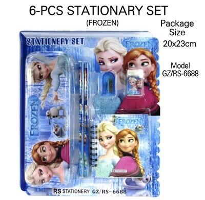 Stationery Set (6688)