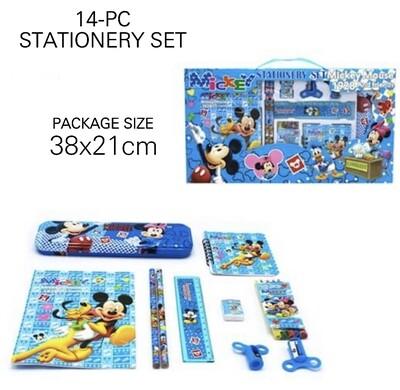 14-Pc Stationery Set