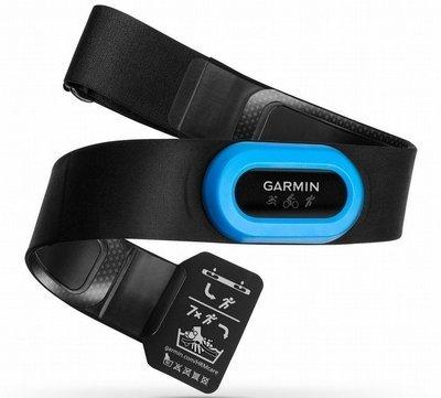 Garmin HRM-Tri pulsivöö, 010-10997-09
