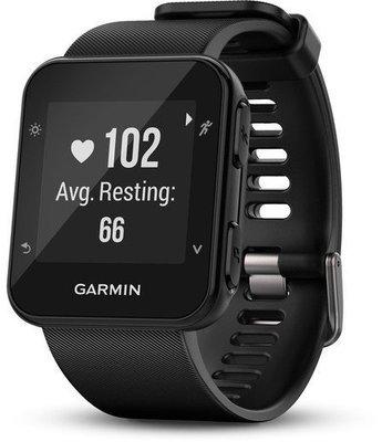 Garmin Forerunner 35 -GPS- spordikell, pulsikell