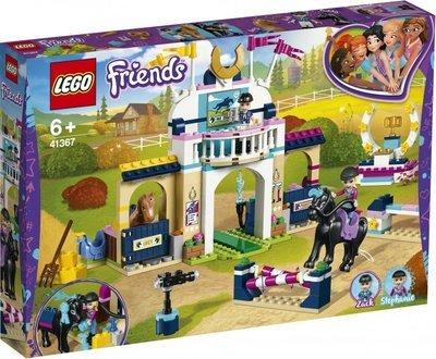 LEGO Friends 41367