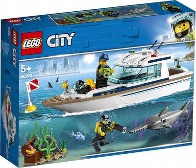LEGO City Great Vehicles 60221