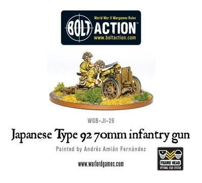 Japanese Type 92 70mm infantry gun - Bolt Action - Warlord Games