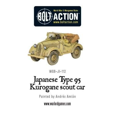 Japanese Type 95 Kurogane scout car - Bolt Action - Warlord Games