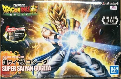 Dragon Ball FIGURE RISE SUPER SAYAN GOGETA LIMITED V - Bandai - Gunpla