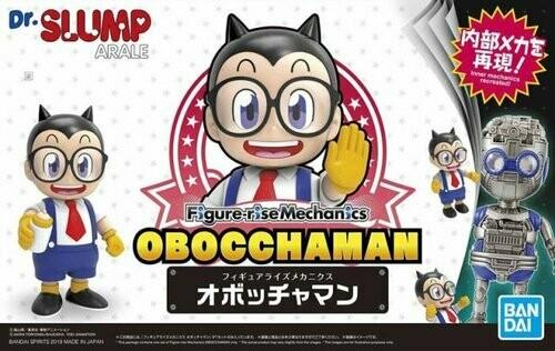 Figure-Rise Mechanics Arale Obocchaman - Dr. Slump - Bandai - Gunpla