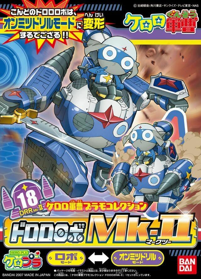 KERORO PLAMO DORORO ROBO MK 2 MK - Bandai - Gunpla