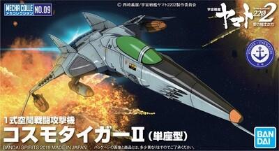 YAMATO MECHA COLL SPACE FIGHTER 1 TIGER - Bandai - Gunpla