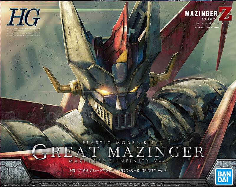 HG GREAT MAZINGER INFINITY VER 1/144 - Bandai - Gunpla