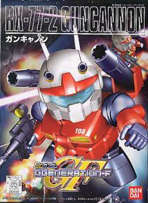 BB GUNCANNON RX-77-2 #225 - Bandai - Gunpla