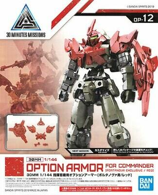 30MM OP ARMOR COM TYPE ALTO EX RED 1/144 - Bandai - Gunpla