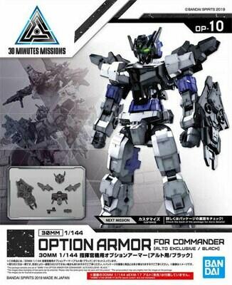 30MM OP ARMOR COM TYP ALTO X BLACK 1/144 - Bandai - Gunpla