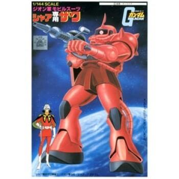 Gundam - 1/144 CHAR'S ZAKU - Bandai - Gunpla