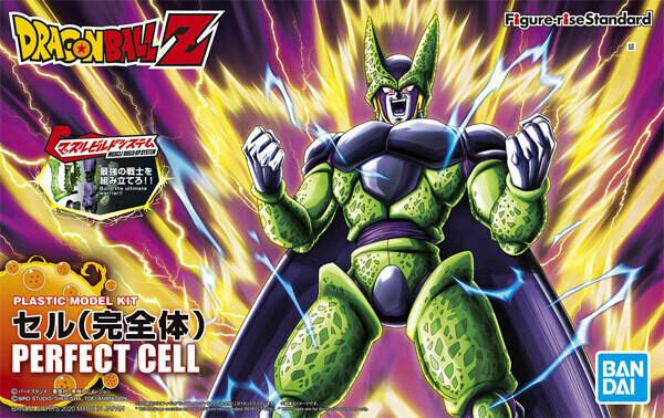 FIGURE RISE LEG SUPER SAIYAN BROLY - Bandai - Gunpla