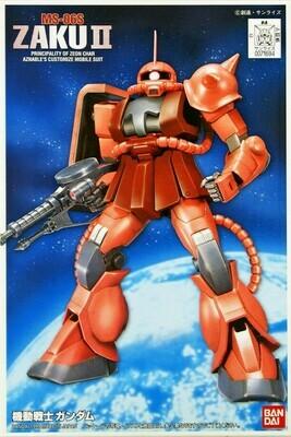 FG02 MS-06S Chars Zaku II First Grade - Bandai - Gunpla