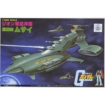 GUNDAM - 1/1200 MUSAI - Bandai - Gunpla