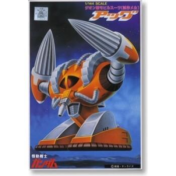 GUNDAM - 1/144 AGGU - Bandai - Gunpla