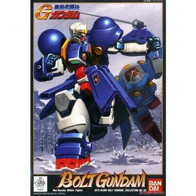 GUNDAM - 1/144 BOLT GUNDAM - Bandai - Gunpla