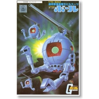 GUNDAM - 1/144 BALL - Bandai - Gunpla