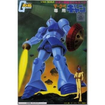 GUNDAM - 1/144 GYAN - Bandai - Gunpla