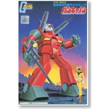 GUNDAM - 1/144 GUNCANNON - Bandai - Gunpla