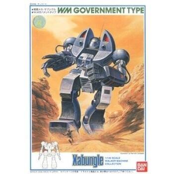 Xabungle - 1/144 GOVERNMENT TYPE - Bandai - Gunpla