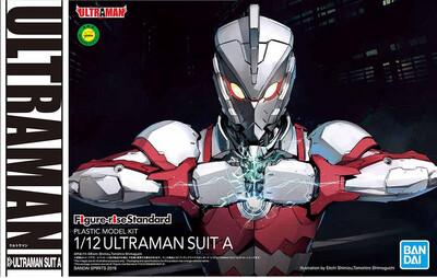 ULTRAMAN - Figure-rise Standard 1/12 ULTRAMAN SUIT A- Bandai - Gunpla