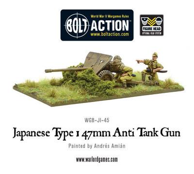 Japanese Type 1 47mm Anti Tank Gun - Bolt Action - Warlord Games