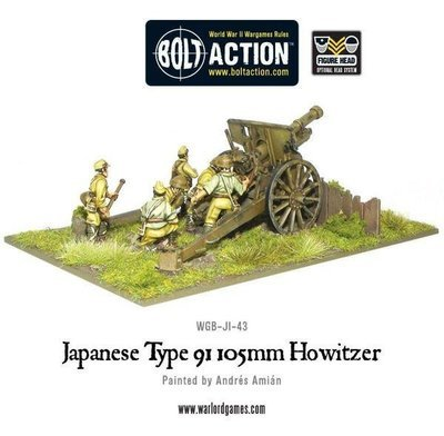 Japanese Type 91 105mm Howitzer - Bolt Action - Warlord Games