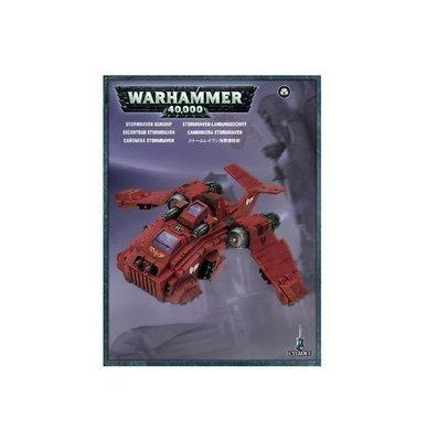 STORMRAVEN GUNSHIP Landungsschiff - Warhammer 40.000 - Games Workshop